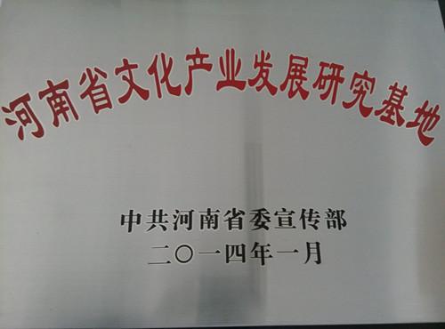 xinchuanyuan1.jpg