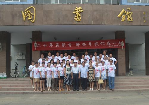 xiaoyouhuigonggao3.jpg