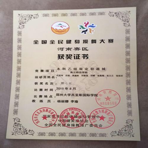 jianshencao2.jpg