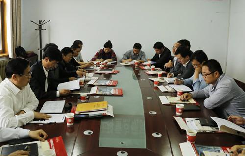 hanliangwenhua1.jpg