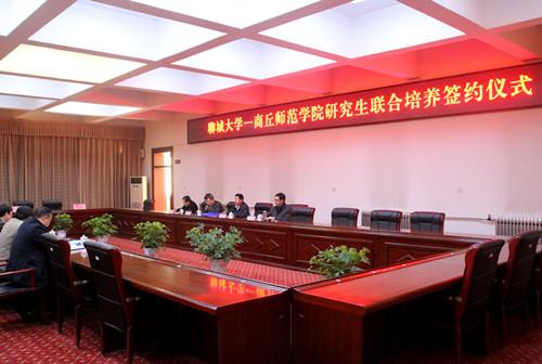 liaochengqianyue1.jpg
