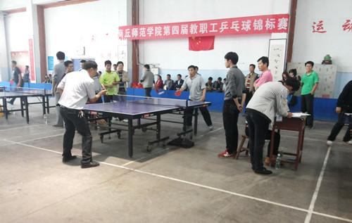 1020教职工乒乓球赛.jpg