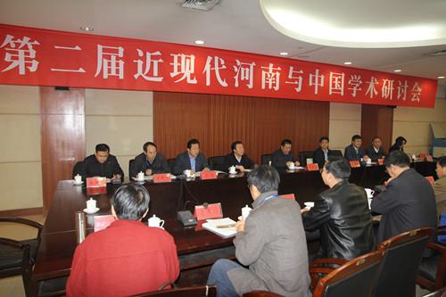 王瑞平参加郑州大学近现代河南与中国学术研讨会.jpg
