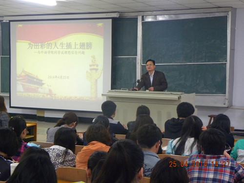 副校长程印学为外语学院讲学.jpg