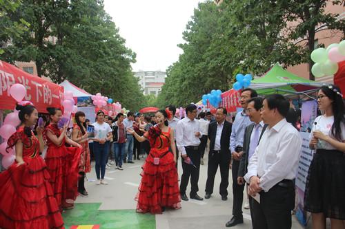 0511商丘师范学院首届外国文化艺术交流节成功举办2.jpg