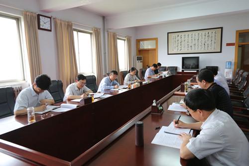 0527党委中心组学习会.jpg