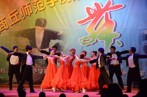 体育舞蹈比赛1.jpg