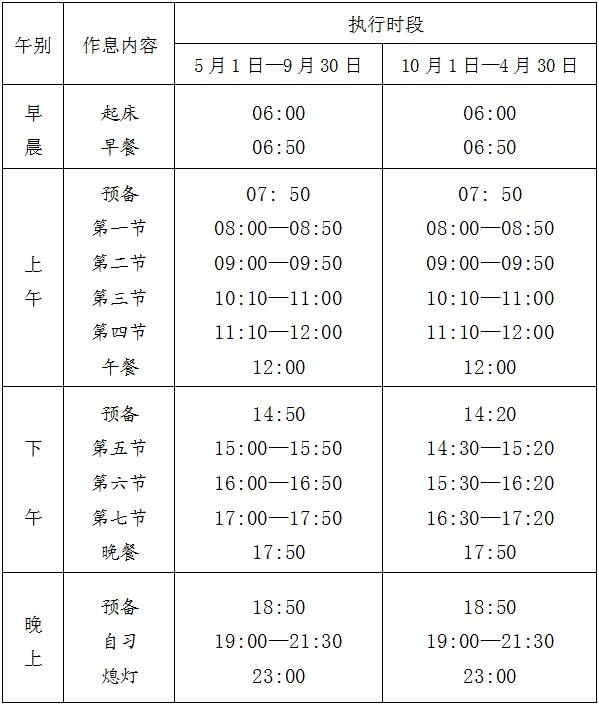 0919国庆节放假.jpg