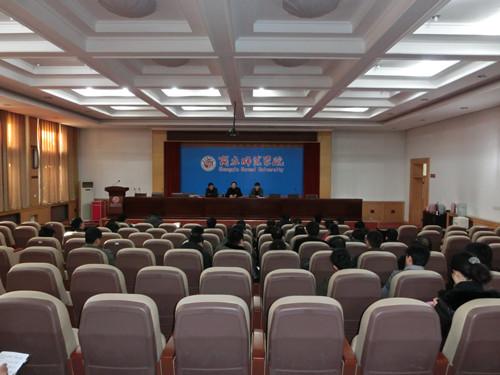 2013年度安全稳定工作会议.jpg