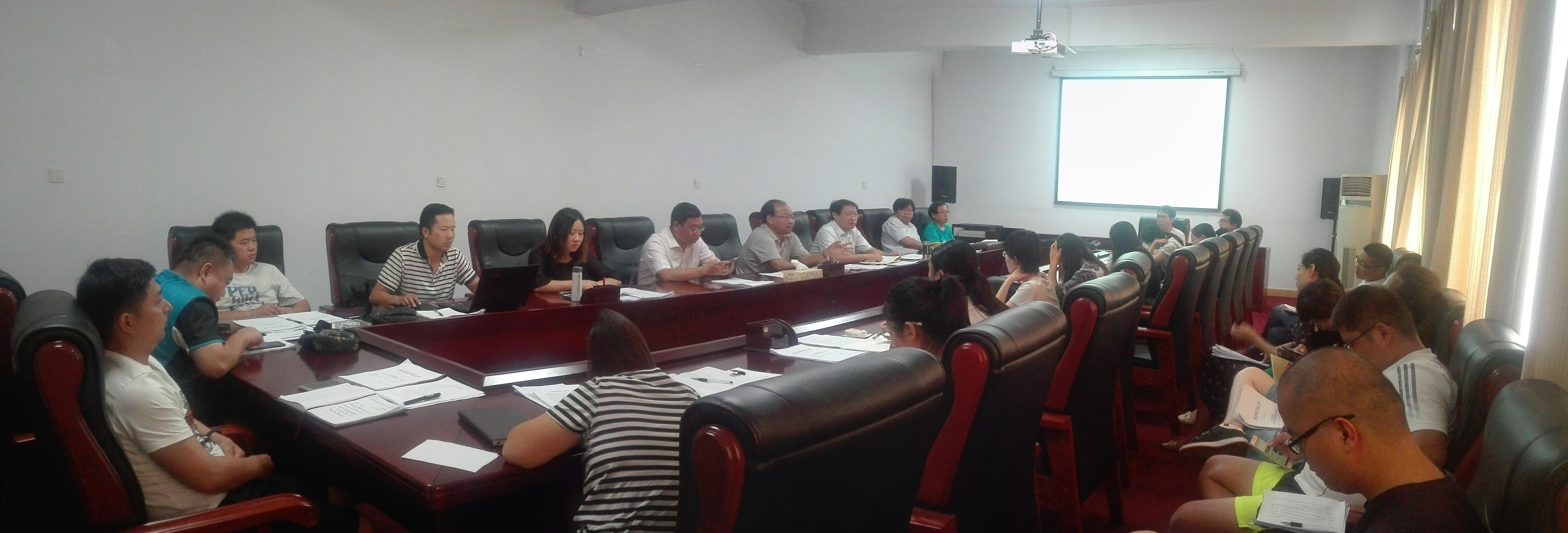 商丘师范学院举办2017年暑期教学办主任业务培训会议