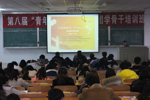 1208飞yong青春报告会.jpg
