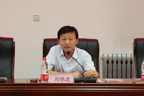 jingshenwenming2.jpg