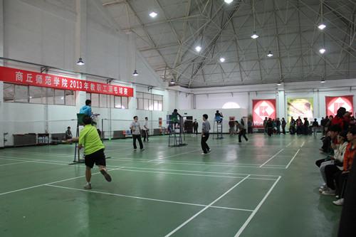 教职工羽毛球比赛2.jpg
