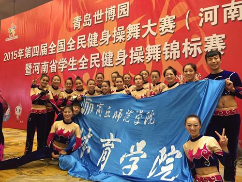 jianshencao1.jpg