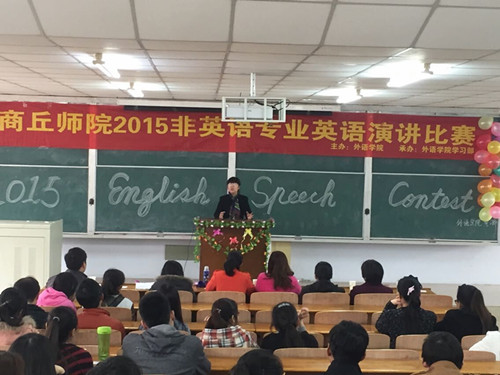0407非英语专业演讲比赛.jpg