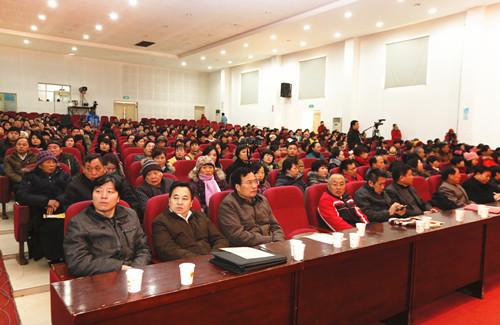 第一届中华优秀传统文化论坛2.jpg