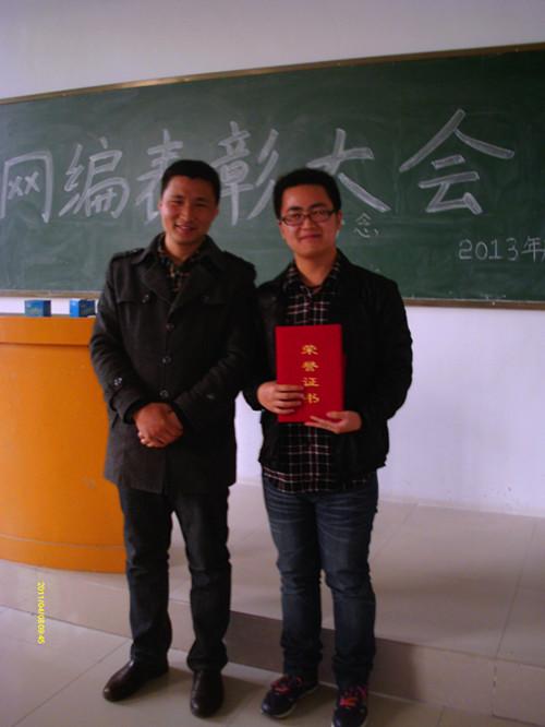 2013年网编表彰大会为学生颁发荣誉证书.jpg