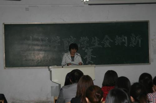 外语学院纳新.jpg