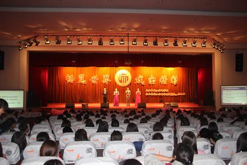 0511商丘师范学院首届外国文化艺术交流节成功举办.jpg