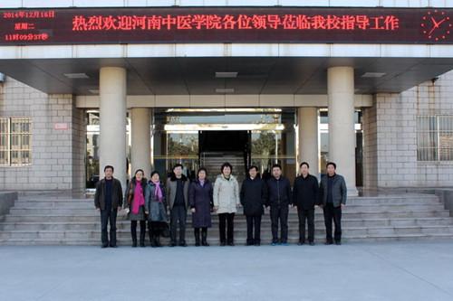 zhongyi3.jpg
