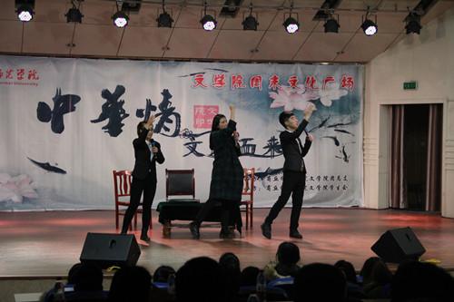1201文学院周末文化广场2_副本.jpg