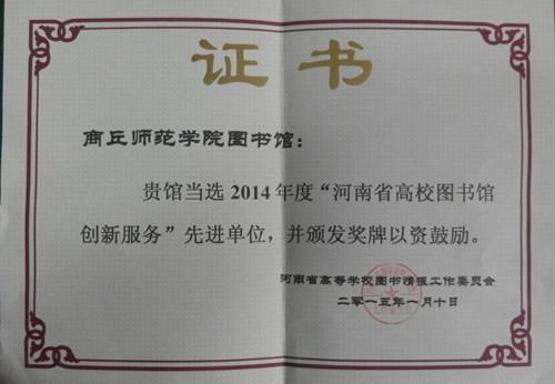tushuzheng1.jpg
