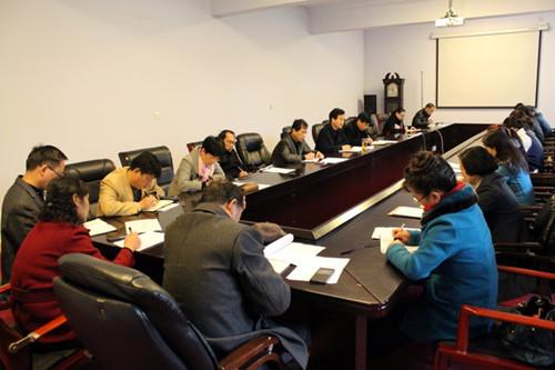 0310学生工作会议.jpg