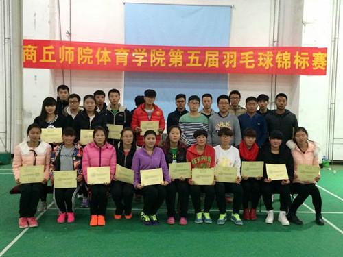 12-9羽毛球锦标赛.jpg