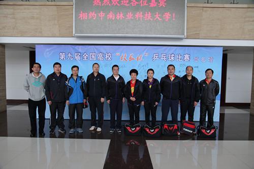 chenzhonngya2.jpg