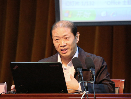 zhuanxingbaogaohui1.jpg