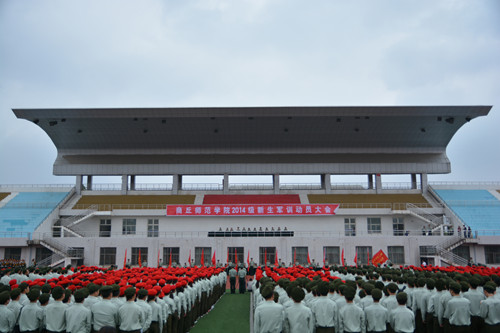 0912军训动员会场.jpg