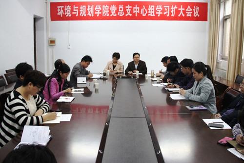 huanguixuezhangwei.jpg