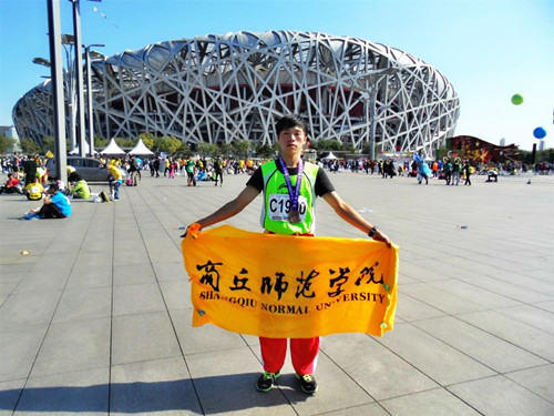 体育学院学生北京马拉松比赛获奖.jpg