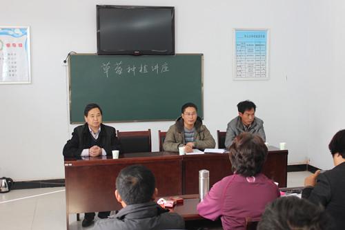 caomeizhongzhi1.jpg