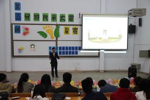 0328环规导游大赛.jpg
