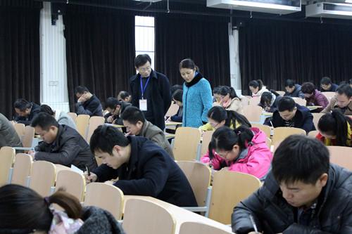1117辅导员大赛考试.jpg