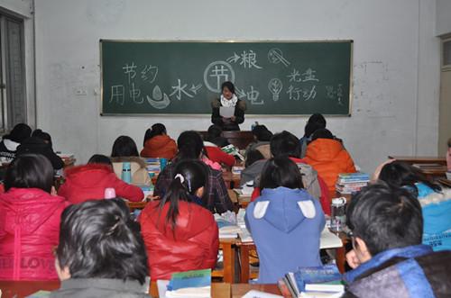 数学与信息科学学院各班开展.jpg
