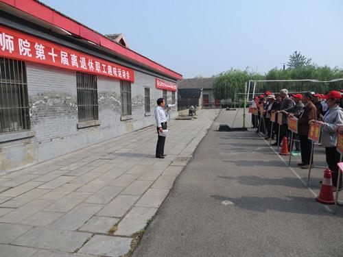 quweiyun1.jpg