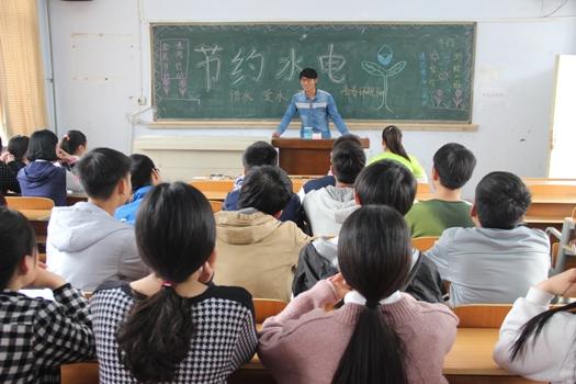 0322环规主题班会室内.JPG