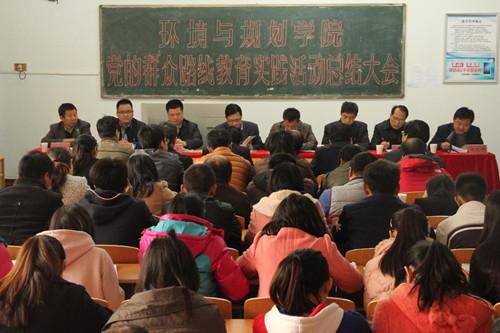 1117环境与规划学院实践活动总结会_副本.jpg