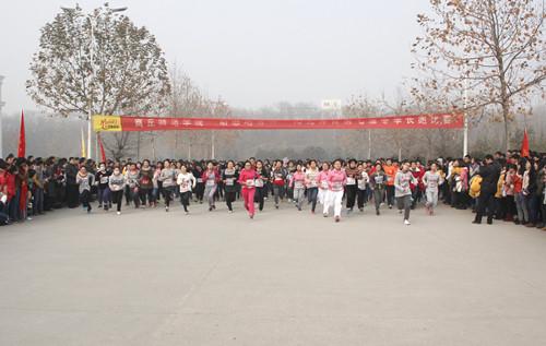 1220阳光体育第七届冬季长跑比赛 赵书博摄_副本.jpg