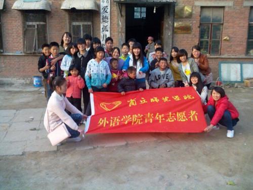 0403孤儿院3_副本.jpg
