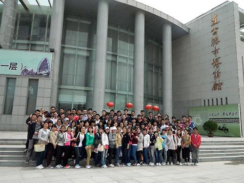环境与规划学院赴连云港.jpg